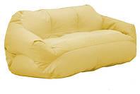 """Бескаркасный диван """"Zoro""""цвет 010, диван мешок,диван бескаркасный,диван,мягкая мебель."""