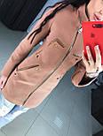 Женское качественное кашемировое пальто на молнии (5 цветов), фото 7