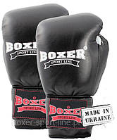 Боксерские перчатки 8 унций кожа