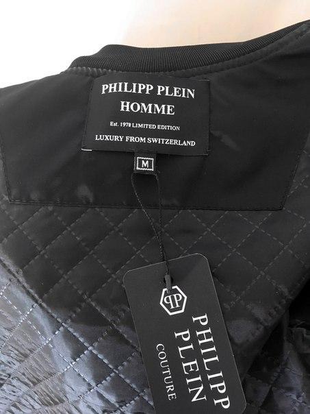 Бомбер мужской Philipp Plein