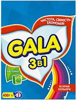 Стиральный порошок Gala Automat 400 г (в ассортименте)