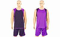 Форма баскетбольная мужская двусторонняя однослойная Unite LD-8802-4 (полиэстер, р-р L-5XL, фиолетовый)
