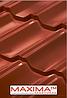 Металлочерепица MAXIMA™ 0,45 мм