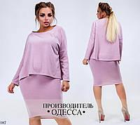 Костюм юбка норм+бат 087 /р74