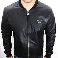 Куртка мужская PHILIPP PLEIN D2024 кожаная черная