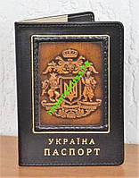 Обложка на паспорт - ручная работа.