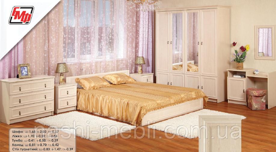 Спальня Кім-1