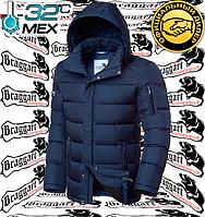 Зимняя куртка оригинальная Braggart
