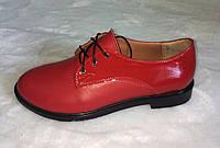 Туфли оксфорды женские без каблука  красные