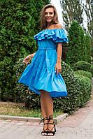 Женское летнее голубое платье открытые плечи  5935