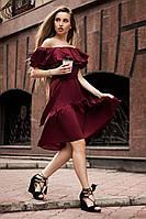 Женское летнее платье цвета марсала открытые плечи  5933
