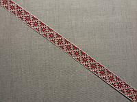 Лента Вышиванка 15 мм метр, фото 1