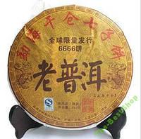Чай. Натуральные чаи. Китайские Чаи.