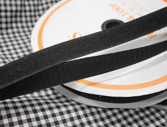 Лента липучка черная, 2,5 см, 25м (папа+ мама), фото 2