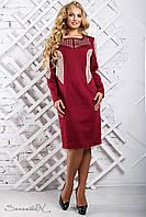 Красиве трикотажне плаття прямого покрою з перфорацією з гудзиками великого розміру 50-56 розміру, фото 1