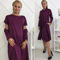 Костюм женский платье и кардиган в расцветках 21470, фото 1