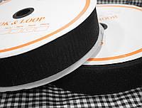 Лента липучка черная, 5 см, 25м (папа+ мама)