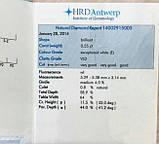 Бриллиант 5,3 мм 0,55 Кт сертификат HRD 1780$, фото 2
