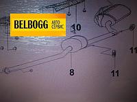Глушитель задняя часть в сборе BYD F6 Бид Ф6 Бід Ф6