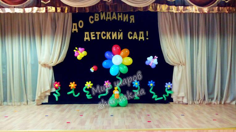 """Оформление выпускного в детском саду """"Семицветик"""", фото 2"""