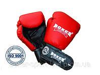 Перчатки боксерские Boxer кожвинил (6 и 8)