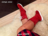 """Дутики """"Корона красная"""" натуральная замша и мех код 2004, фото 1"""