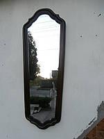 Дзеркало настінне (3401)