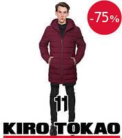 Куртка японская мужская на зиму Kiro Tokao