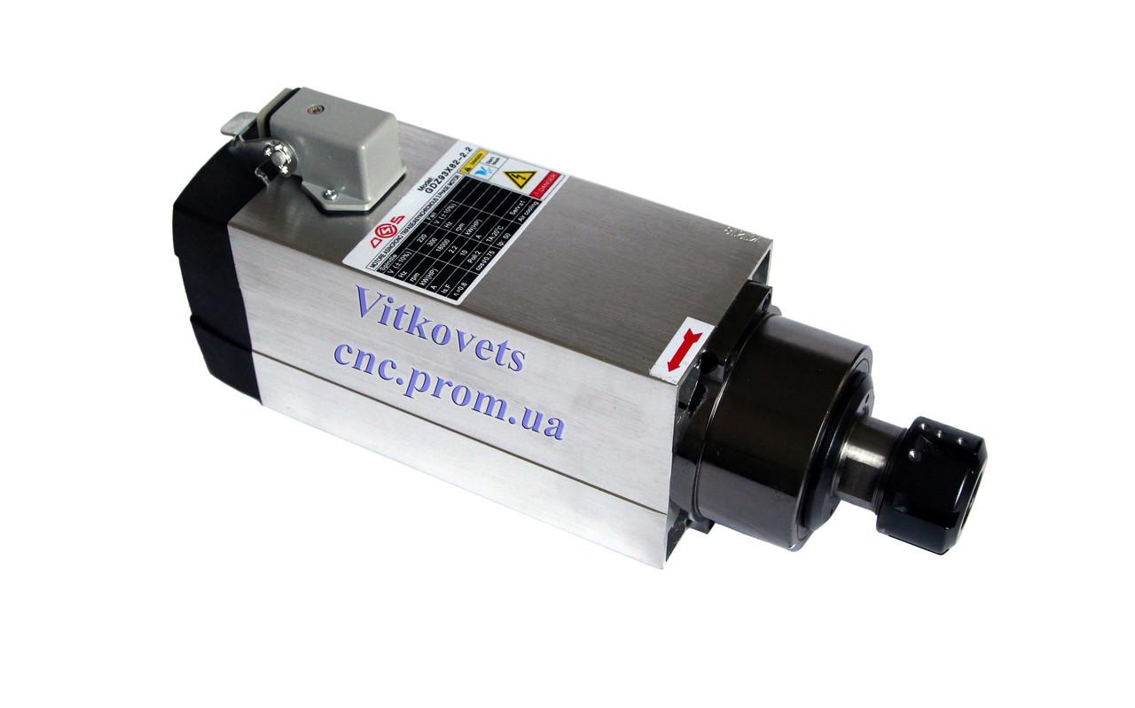 Шпиндель для ЧПУ 2,2 kw, ER25, воздушное охлаждение, 4 керамических подшипника, точность 0,01мм