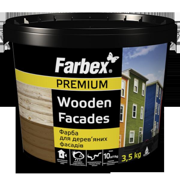 Фарба для дерев'яних фасадів Farbex, жовта матова 6 кг