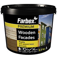 Краска для деревянных фасадов Farbex, зеленая матовая 1,2 кг
