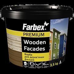 Краска для деревянных фасадов Farbex, белая матовая 1,2 кг