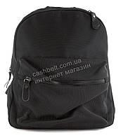 Стильный женский качественный городской рюкзак среднего размера art. 91-3 черный