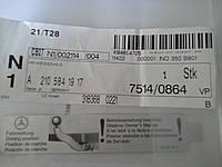 Табличка Mercedes A2105841917
