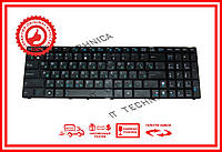 УЦЕНКА Клавиатура Asus A52 K52 K53S A72 K72 G60 G51 G53 UL50 UX50 F50 F70 X54 N50 (K52 версия) черная RU/US