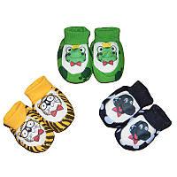 Пинетки-носочки для новорожденных 5100