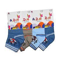 "Носочки для мальчиков 0-1 ""A.D.N"""
