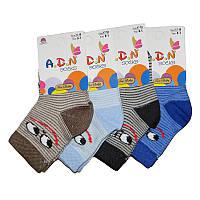 "Носочки для мальчиков №0-1 ""A.D.N"""