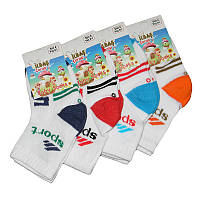 "Носки для мальчиков №0-1 ""Ilbas"""