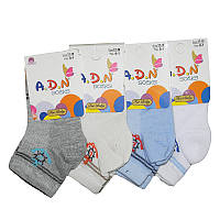 """Носочки для мальчиков №0-1 """"A.D.N"""" сетка"""