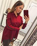 """Женснкая стильная хлопковая рубашка """"GUCCI"""" удлиненная сзади (3 цвета), фото 2"""