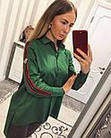 """Женснкая стильная хлопковая рубашка """"GUCCI"""" удлиненная сзади (3 цвета), фото 5"""