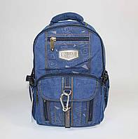 Удобный рюкзак Gold Be синий