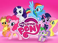 Подарок при покупке ТМ My Little Pony
