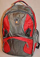 Рюкзак  подростковый, фото 1
