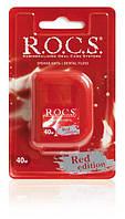 Зубная Нить крученая расширяющаяся РОКС Red Edition. 40 м