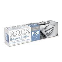 Зубная паста R.O.C.S. PRO. Brackets & Ortho,135 гр.