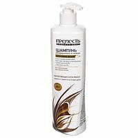 Шампунь для волос ПРЕЛЕСТЬ PROFESSIONAL Интенсивное питание (600 мл)