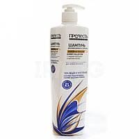 Шампунь для волос ПРЕЛЕСТЬ PROFESSIONAL Кератинотерапия Expert Collection (600 мл)