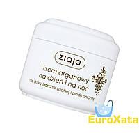 Крем для лица день-ночь Ziaja arganowy для сухой кожи (75мл) Польша